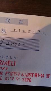 KIMG4629.JPG